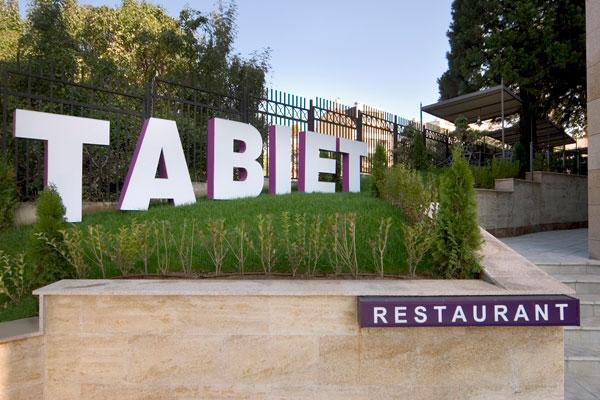 Tabiet restaurant Sofia