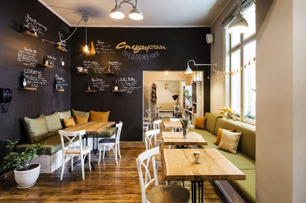 Bulgarian restaurant Bagri