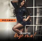 Plazza Dance Center
